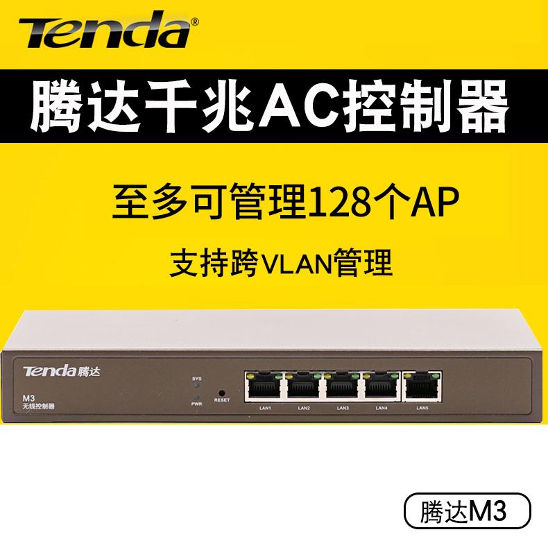 包�]�v�_M3吸�AP控制器�o�AC跨VLAN交�Q�CAC500升���64�_