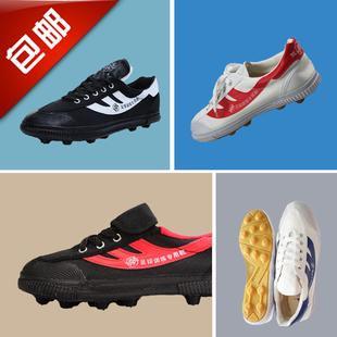 双星足球鞋碎钉男子帆布儿童足球鞋男女碎钉足球鞋训练球鞋男鞋图片