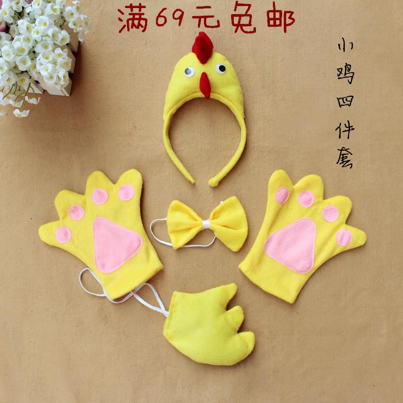 Год может ребенок производительность цыпленок танец головной убор реквизит петух мать курица для взрослых производительность цыпленок головной убор взрослый четыре части