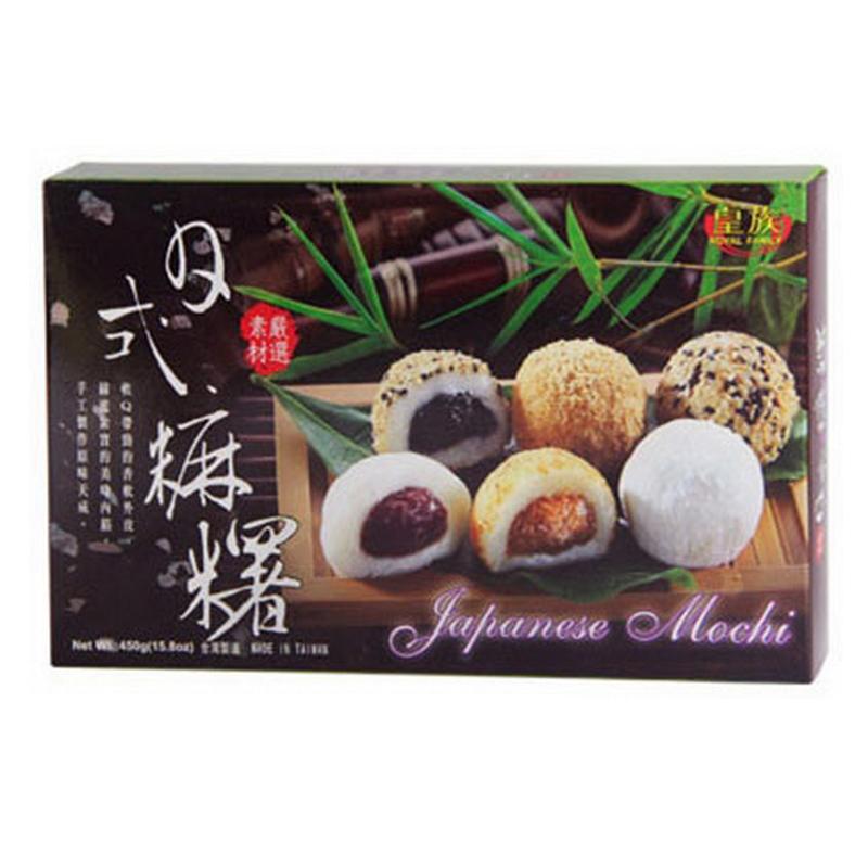 皇族日式綜合麻糬450g 盒糕點 伴手禮 年貨