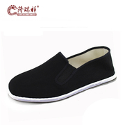 Long Ruixiang feet daily of the old Beijing cloth shoes men's casual shoes a breathable shoes large size men's shoes shoes 46 47