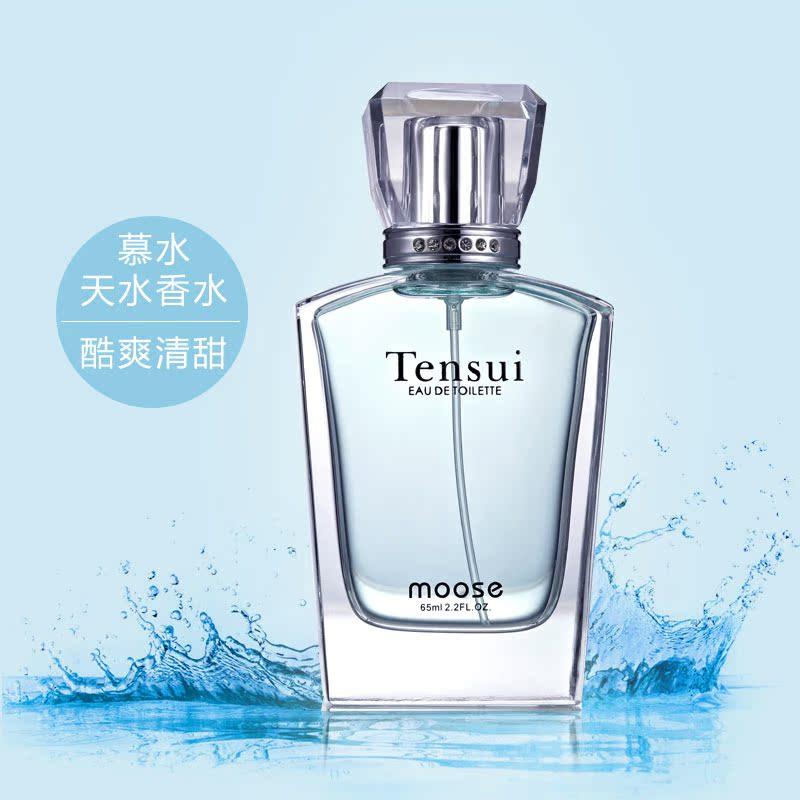 淡淡香水清新自然海洋香调男女士中姓香水Tensui天水moose慕水