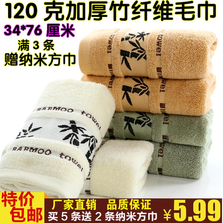 Специальное предложение толстый бамбук волокно полотенце мягкий абсорбент уголь косметология мыть тряпка для мытья посуды бесплатная доставка соотношение хлопок хорошо использование