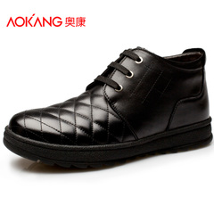 Aucom everyday casual shoes men's winter shoes men high shoes leather trend Plaid original