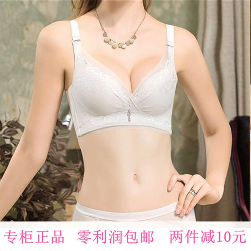 健尔弹专柜正品18新款无钢圈文胸聚拢定型女薄款C杯内衣jw8660c