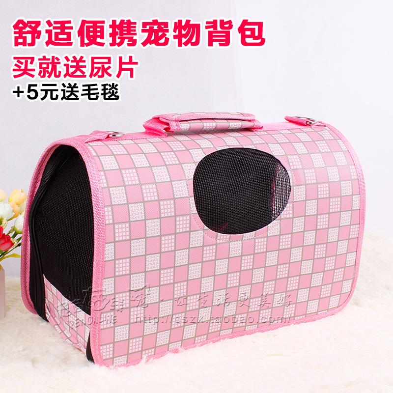 包郵寵物包貓咪狗狗貴賓泰迪背包外出箱包旅行包方便攜帶折疊貓包