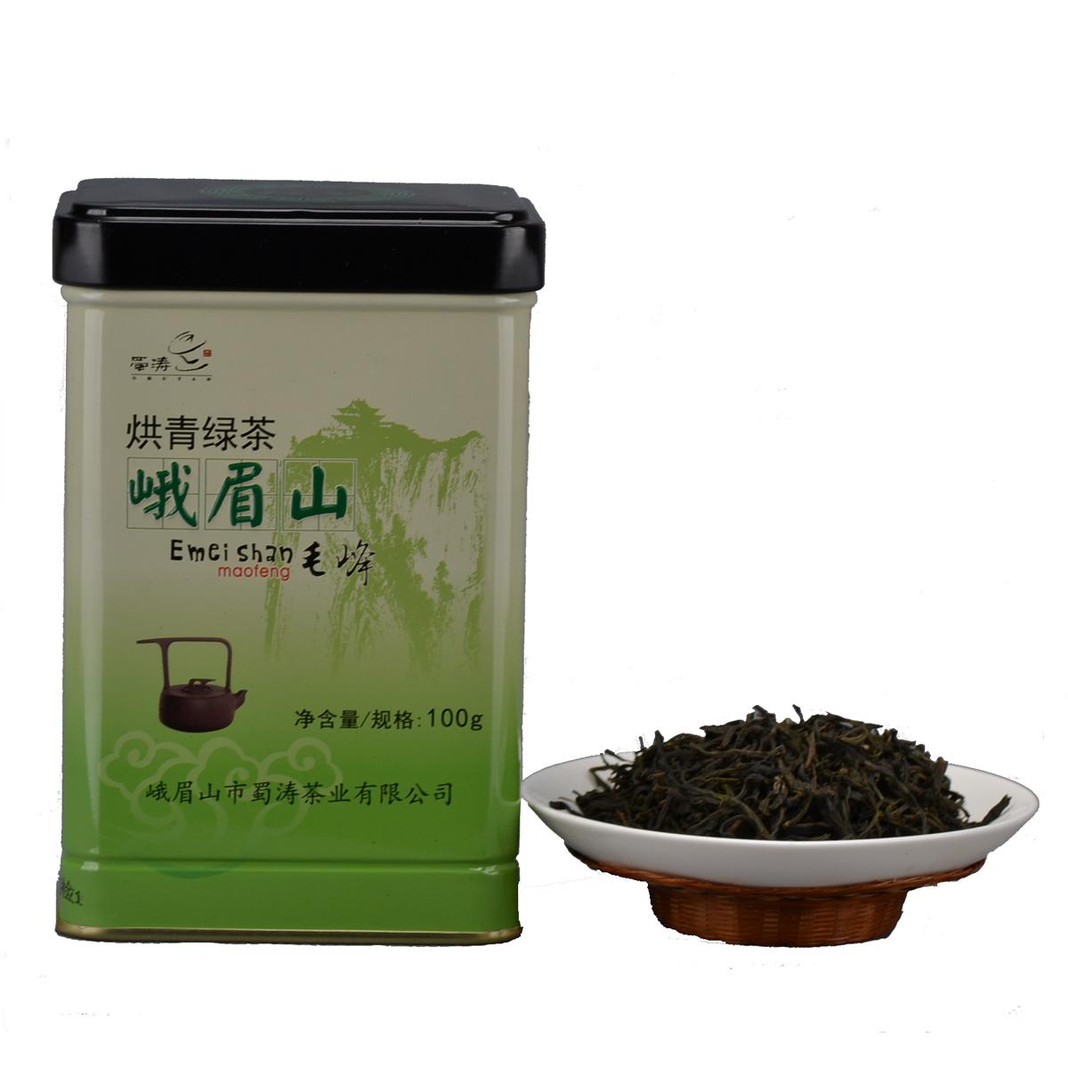 蜀�� 峨眉山 毛峰 100g 茶 茶�~ �G茶 2018年茶�~