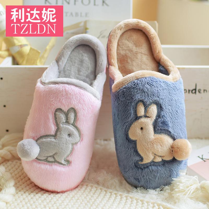 棉拖鞋家居家室內包跟厚底可愛情侶男女保暖月子防滑毛毛拖鞋