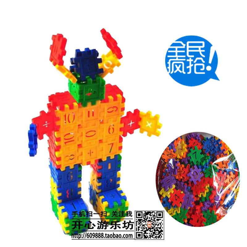 塑料积木儿童积木幼儿园积木数字积木数字方块桌面拼插塑料玩具