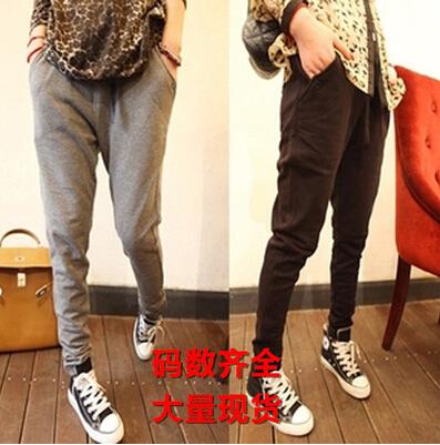 8572 #2014 новый весной Вэй досуг брюки брюки спортивные штаны гарем брюки женские длинные редиса