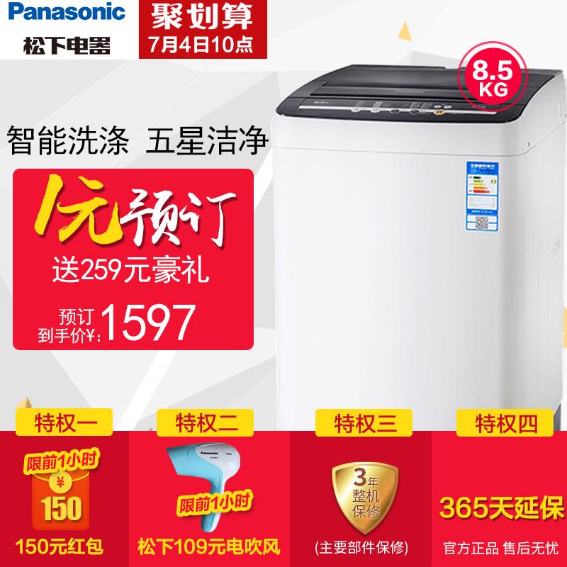 【7,4 Большой собирать выгода 】1 юань бронирование покупка 8.5 кг волна круглый стиральная машина отдавать 259 главный церемония