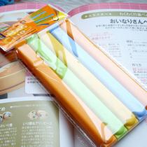 包邮日本食品密封夹食物奶粉封口夹保鲜封袋塑料袋封口器零食夹子