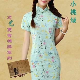 Goodies clearance fresh flower floral retro art prints modified cotton linen cheongsam dress female D662