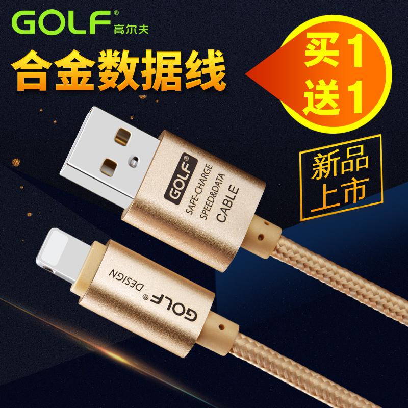 GOLF сплав данных iPhone8 7 6 6S plus яблоко 5 мобильный телефон 5S проверять подлинность короткий удлинять зарядное устройство