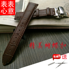 Waterproof leather leather hook anti-perspiration super soft thin figure 18 mm22mm strap bag mail men and women
