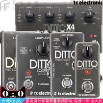 TC Electronic wood-electric guitar cycle effect stereo Mic X2 X4 Ditto looper