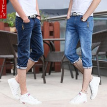 Summer thin bleaching JEANS brand men's JEANS Popular cultivate one's morality spring 7 minutes of pants Male or pants