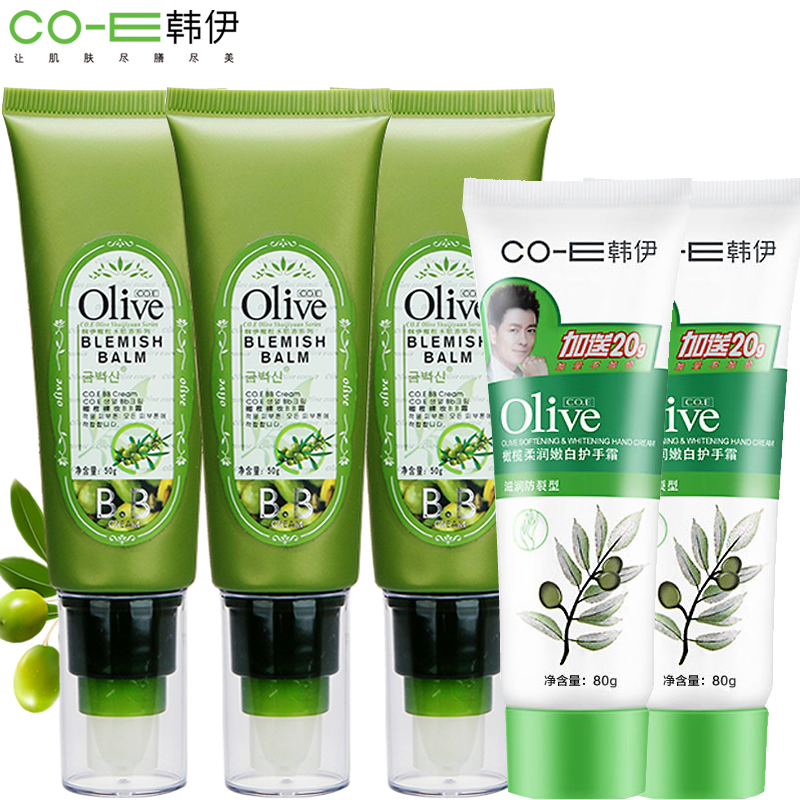 Аутентичные ко e оливкового оливки 50 г BB крем BB крем обнаженной макияж маскирующее сильный белый изоляции увлажняющий женщин мужчин