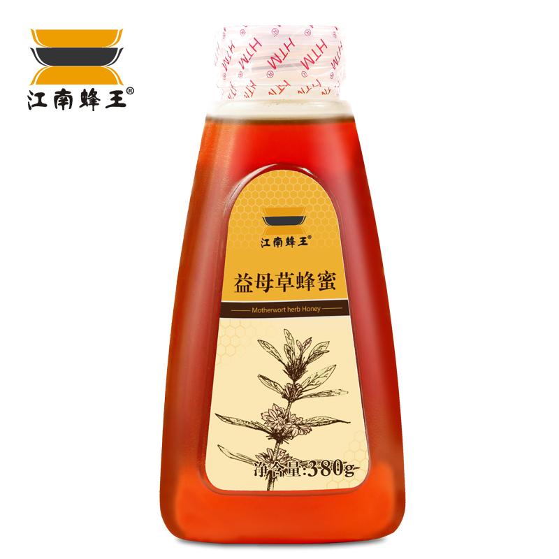 ~天貓超市~江南蜂王 益母草蜂蜜380g 天然蜂蜜 零添加