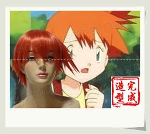 Pok mon Pokemon misty shape wig COSPLAY wig anime wig COS spot