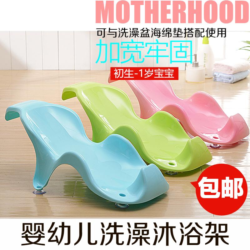 Новорожденных купаться чистый ребенок ванна карман ребенок купаться полка ванна кровать ванна стоять стул может быть оснащен скольжение губка
