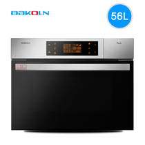 Bakoln Cologne bk56f Embedded Steamed box Two-in-home steam furnace electric steaming tank electric steaming furnace