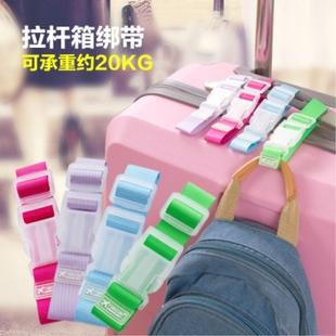 出差旅遊旅行必備用品套裝出國留學神器户外創意便攜裝備箱包掛扣