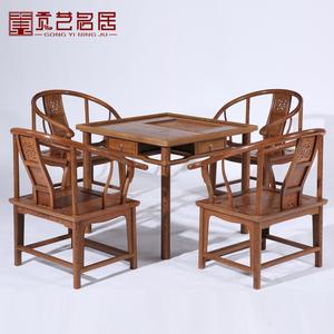 红木家具鸡翅木多功能桌棋牌桌实木茶桌椅组合明清中式泡茶桌茶几