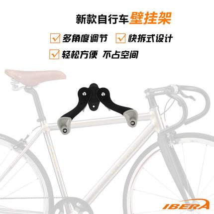 IBERA 单车好不好,单车哪个牌子好
