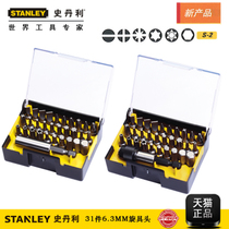 Stanley Screwdriver Batch head set 31 pieces 6.3MM swivel head and fast shedding magnetic rod set