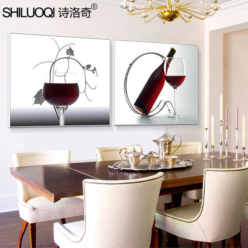 餐廳裝飾畫背景牆麵裝飾掛畫詩洛奇 簡約家居客廳水晶冰晶壁畫