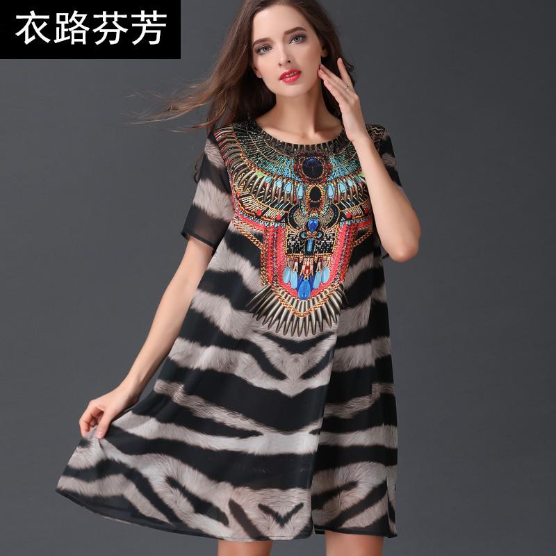衣路芬芳豹纹宽松雪纺连衣裙中长款2018夏季新品短袖显瘦大码女装