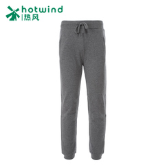Hot spring of 2016 new foot guards the man loose longer pants waist pants in men's solid color F28M6100
