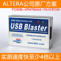 Full-featured Altera usb-blaster download line FPGACPLD Simulation Downloader high Speed stable