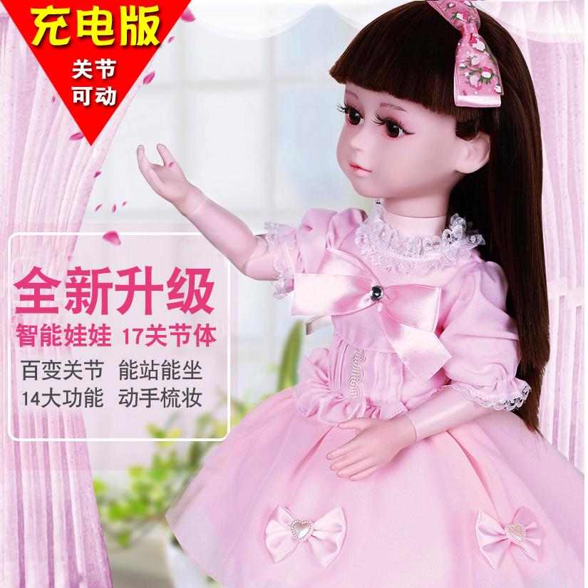 超�逗逗���f�的智能娃娃���υ�仿真娃娃套�b�Y盒女孩玩具