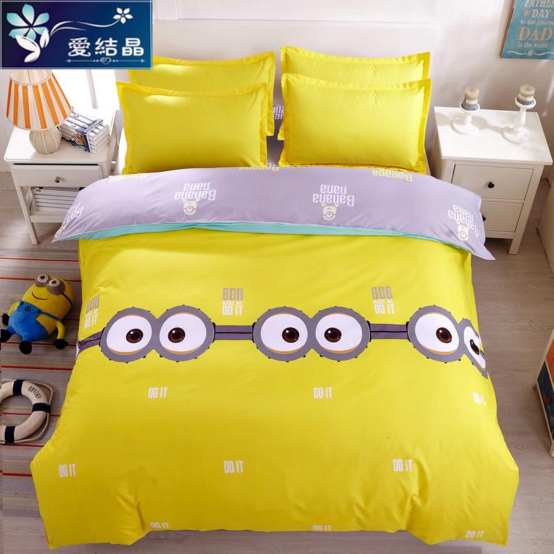 韓式簡約學生宿舍0.9m單人床三件套 卡通兒童四件套雙人床上用品