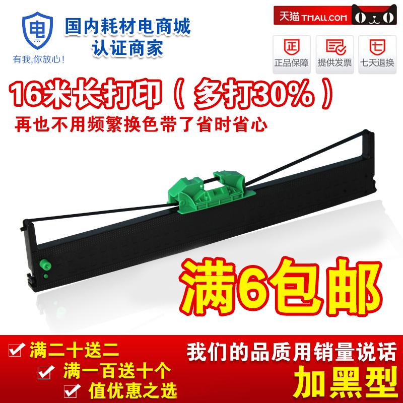 星朋PR2 PR2E色带适用pr2打印机Nantian pr2色带南天韩国PRB色带架HCC PR2 PRB PR2E 蓝天色带架墨盒框含芯