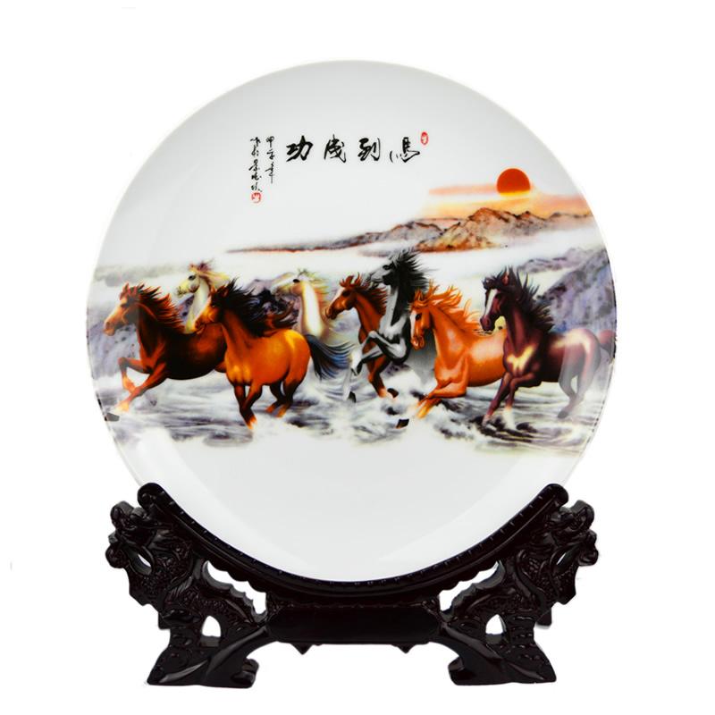 景德鎮陶瓷裝飾盤子客廳玄關瓷盤擺件同學聚會畢業 品 定製