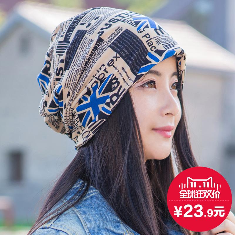 包頭女帽子 堆堆帽套頭帽頭巾帽多用圍脖月子帽化療帽