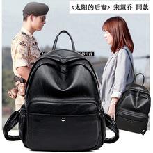 双肩女包2017新款韩版时尚软皮百搭女士背包旅行学生书包