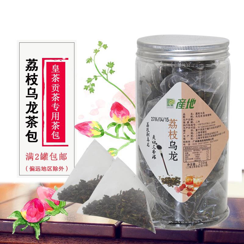 泡307g荔枝乌龙茶包三角茶包皇茶奶盖水果茶奶茶原料包邮