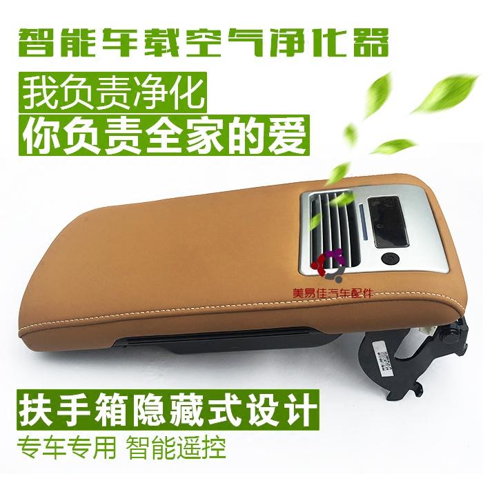 [美易佳汽车配件车用氧吧,空气净化器]奥迪A6L/Q5/q5l宝马3系5系月销量3件仅售60元