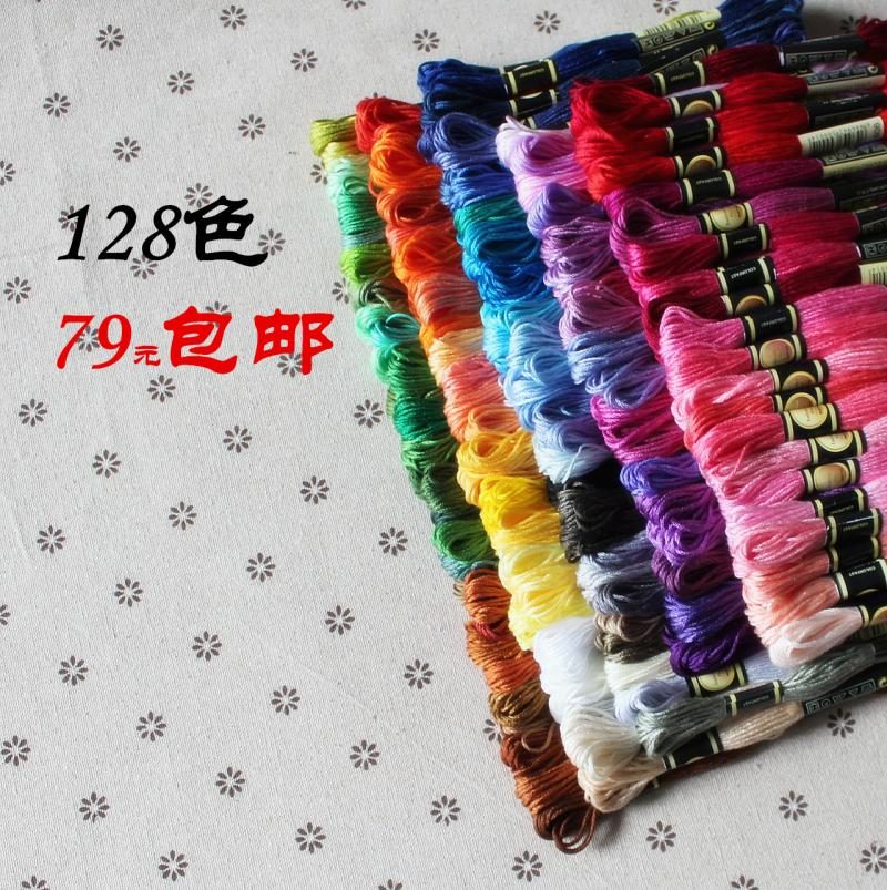 Континентальный Цян Вышивка Вышивка Вышивка мерного шитьем крест стежка DMC 7 цветовые градиенты, почта 128-цвет цвет от Kupinatao