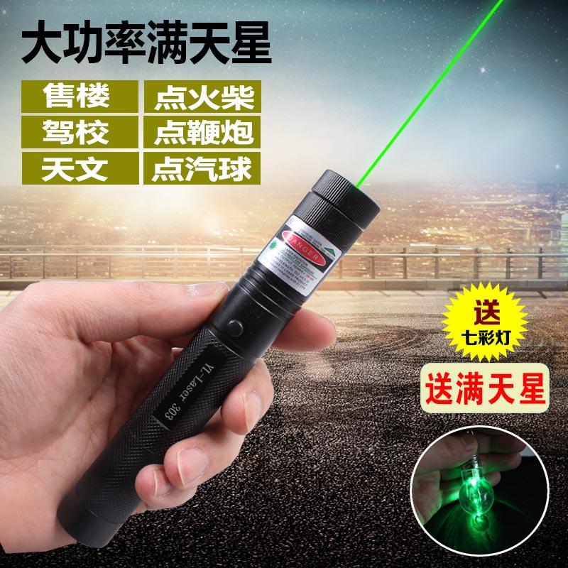 Большой мощности лазер фонарик зеленый лазер свет учить кнут карандаш лазер лампа красная вне далеко стрелять зажигание дрова борьба птица