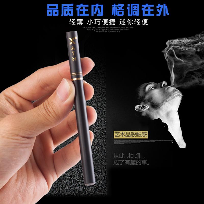 XATM正品電子煙套裝 蒸汽戒煙產品仿真戒煙器煙具男大煙霧煙油