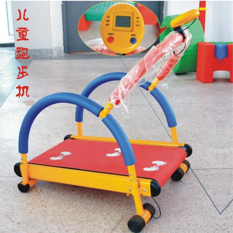 Childrens fitness equipment treadmill childrens treadmill indoor fitness household sports facilities small treadmill