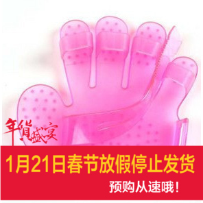 Full of special spike pet supplies dog bath brush massage brush bath brush color random