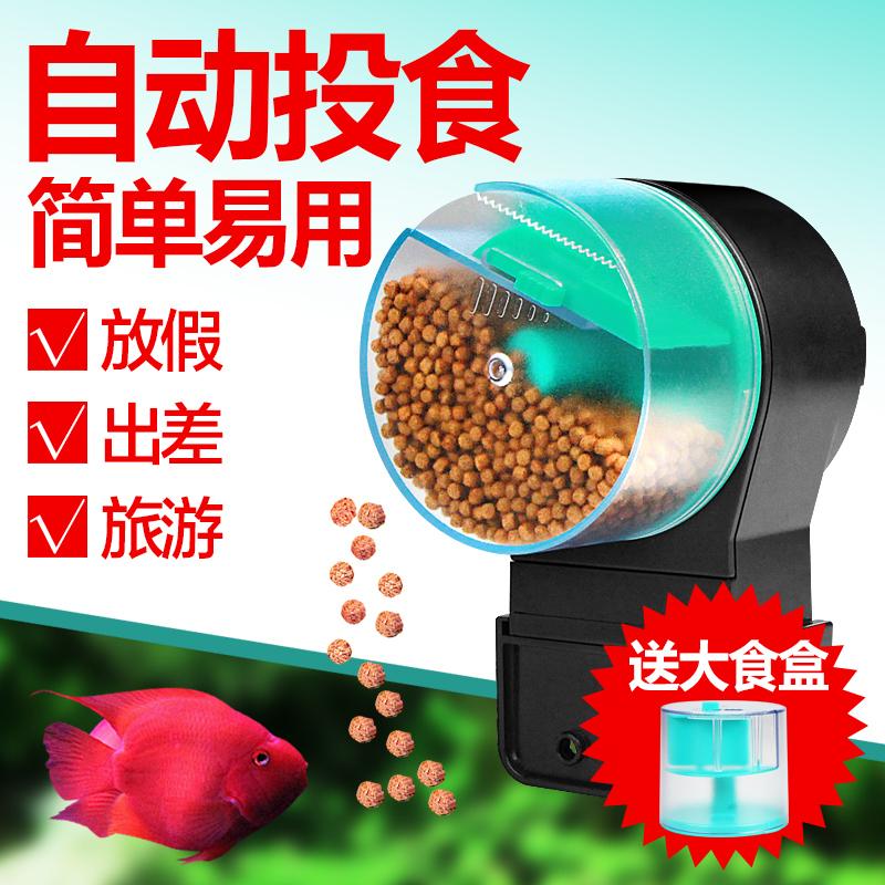 Автоматическая кормление устройство аквариум рыбки кои золотая рыбка автоматическая литье еда устройство вода гонка коробка умный синхронизация автоматическая подача эхолот бесплатная доставка