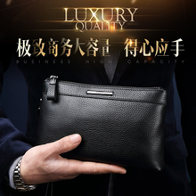 Send jue bao 2015 summer new products Fashion leather carrying large leather hand bag male quality goods