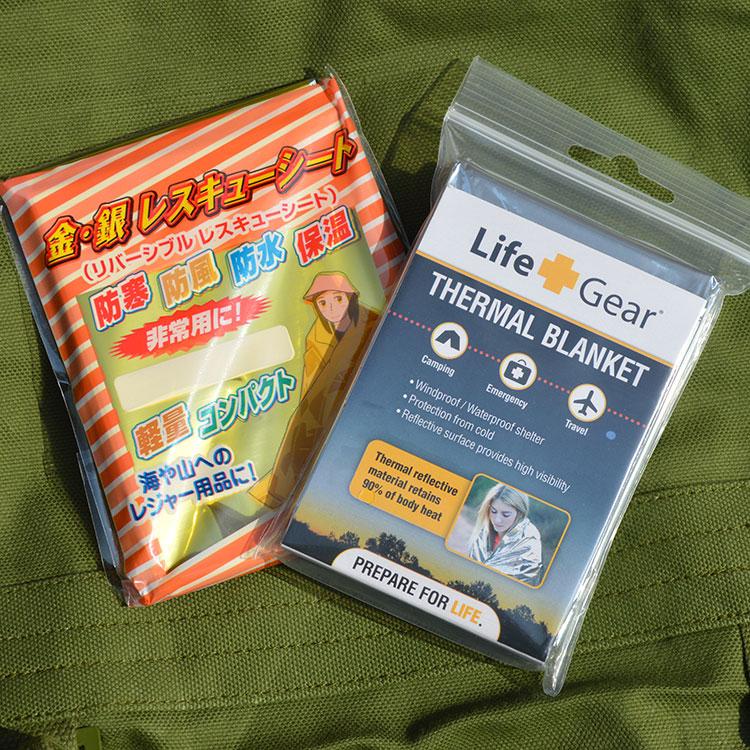 出口日本加厚防灾急救毯 户外救生毯 户外保温毯 防晒毯 地震毯